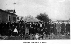 Ξηρολίβαδο 1936150
