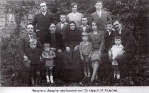 Οικογένεια Καπρίνη 10ετία 1920