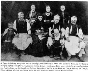 Οικογένεια Μπουσμπούκη